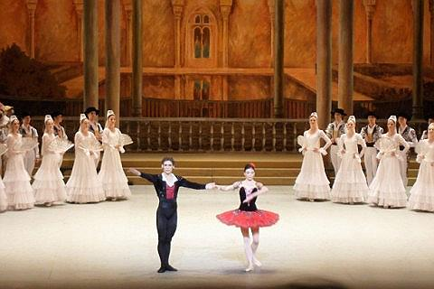 Moscow City Ballet Tickets