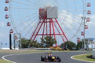 Japanese F1 GP Tickets