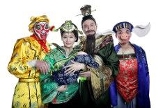 Chinese National Circus Tickets