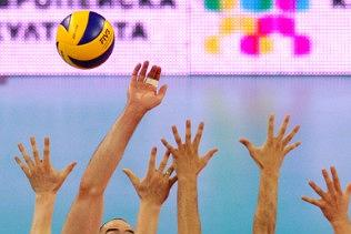 Volleyball World League - Group 1 Tickets