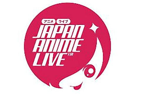 Japan Anime Live Tickets