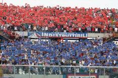 Catania Tickets