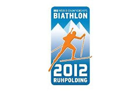 Biathlon World Championships -billetter