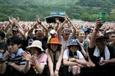 Fuji Rock Festival Tickets