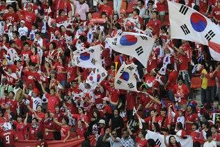 South Korea - FIFA World Cup 2014 Tickets