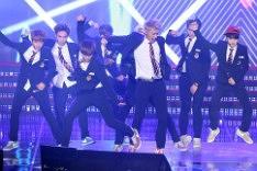 EXO Tickets