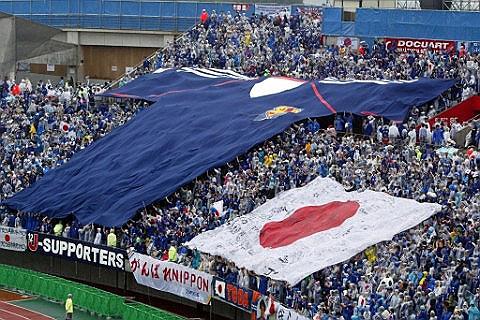Japan Team Friendlies Tickets