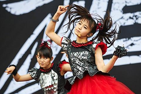 Babymetal Reveal Video For Karate - Stereoboard