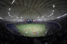 Yomiuri Giants Tickets
