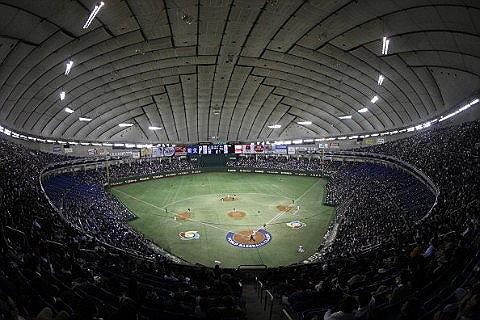 Yomiuri Giants Tickets