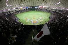 Nippon Professional Baseball All-Star Series Tickets