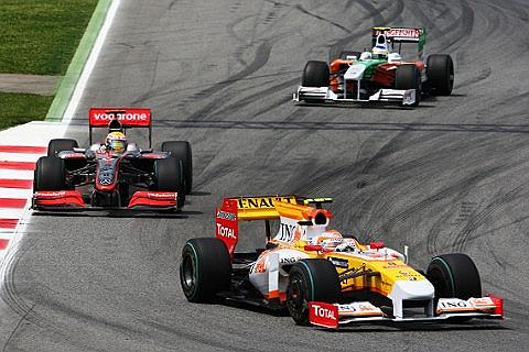 German F1 GP Tickets