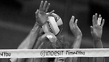 FIVB Volleyball World Championship - Pool A Tickets