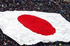 Japan - Rugby World Cup Tickets