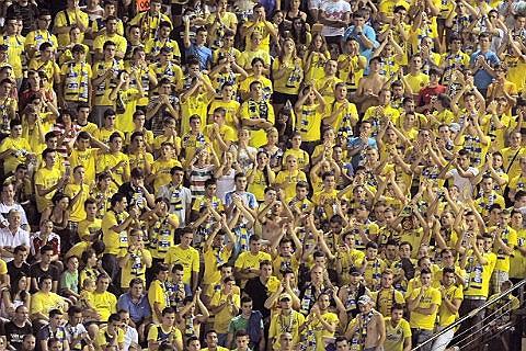 Villarreal Tickets