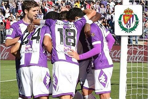 Entradas Real Valladolid